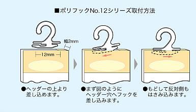 no12_toritsuke