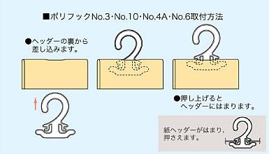 no3_toritsuke