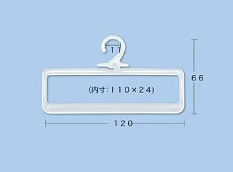 s205_hanger