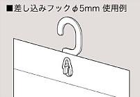sasi5_toritsuke