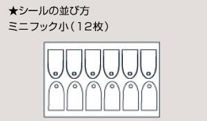 seattype03