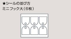 seattype04