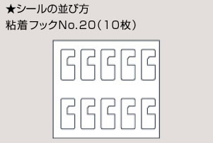 seattype05